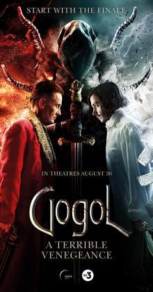 Gogol A Terrible Vengeance (2018)