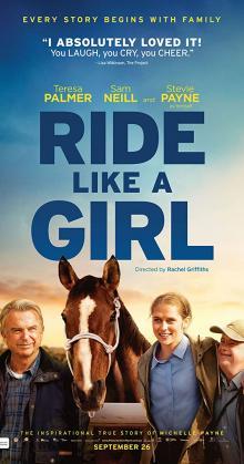 Ride Like a Girl (2019)