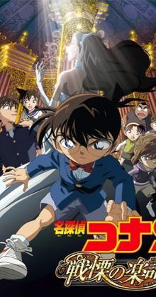 Detective Conan Movie 12 Full Score of Fear (2008)