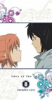Eden of the East the Movie II Paradise Lost (2010)