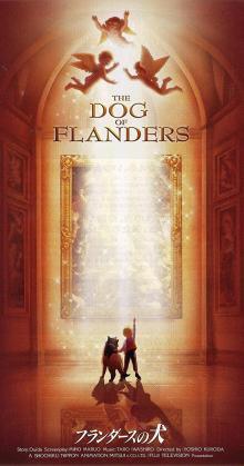 Flanders no Inu (1997)