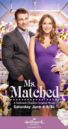 Ms Matched (2016)