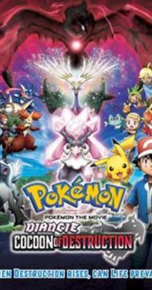 Pokemon Movie 17 Hakai no Mayu to Diancie (2014)