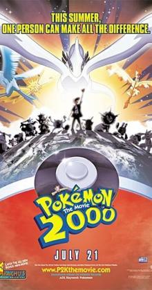 Pokemon Movie 2 Maboroshi no Pokemon Lugia Bakutan (1999)