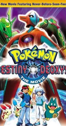 Pokemon Movie 7 Rekkuu no Houmonsha Deoxys (2004)