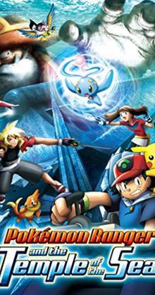 Pokemon Pokemon Ranger and the Temple of the Sea (2006)