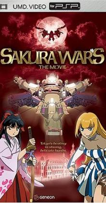 Sakura Wars The Movie (2001)