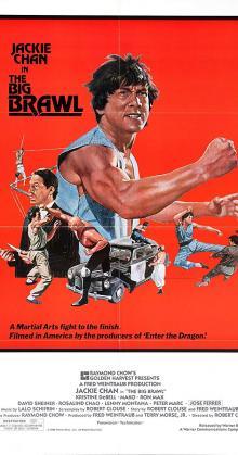 The Big Brawl (1980)