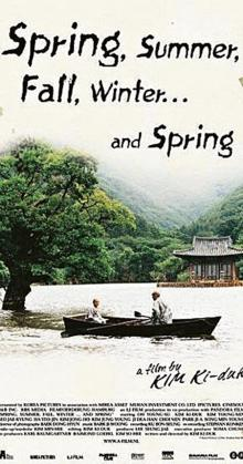 Spring Summer Fall Winter and Spring (2003)