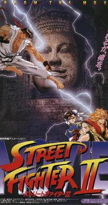Street Fighter II The Movie (1994)