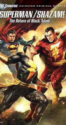 Superman Shazam The Return of Black Adam (2010)