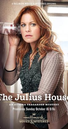 The Julius House An Aurora Teagarden Mystery (2016)