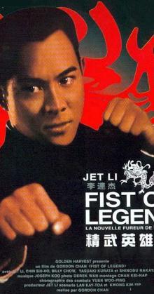 Fist of Legend (1994)
