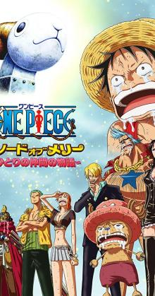 One Piece Episode of Merry Mou Hitori no Nakama no Monogatari (2013)