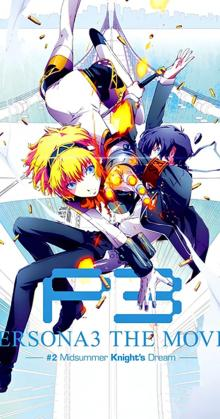 Persona 3 the Movie 2 Midsummer Knight s Dream (2014)