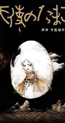 Angel Egg (1985)