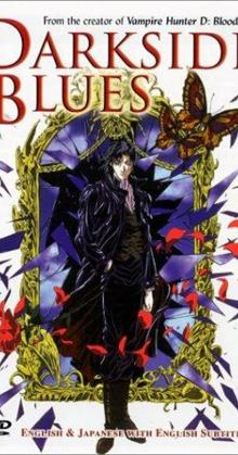 Darkside Blues (1994)