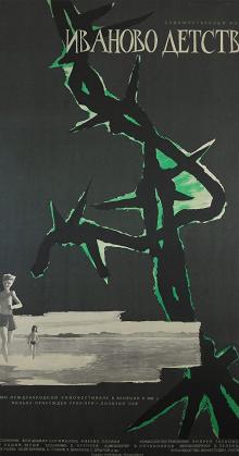 Ivan s Childhood (1962)