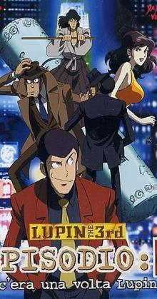 Lupin III Episode 0 The First Contact (2002)