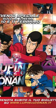 Lupin III vs Detective Conan The Movie MOVIE (2013)