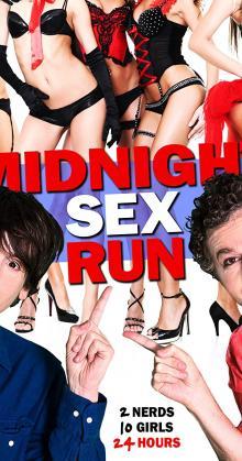 Midnight Sex Run (2015)