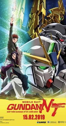 Mobile Suit Gundam NT (2018)