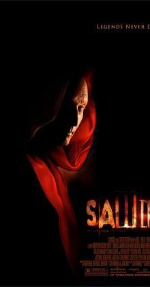 Saw III (2006)