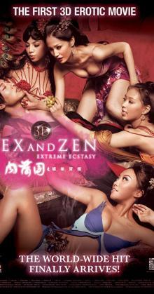 3D Sex and Zen Extreme Ecstasy (2011)