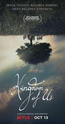 Kingdom of Us (2017)