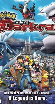 Pokemon 10 The Rise of Darkrai (2007)