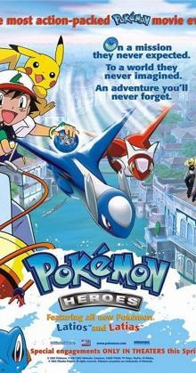 Pokemon 5 Heroes Latias and Latios (2002)