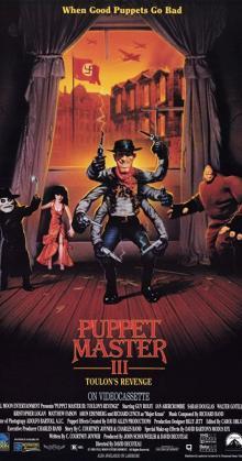 Puppet Master III Toulon s Revenge (1991)