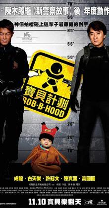 Robin B Hood (2006)