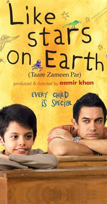 Taare Zameen Par Every Child Is Special (2007)