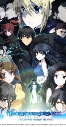 The Irregular at Magic High School the Movie The Girl Who Calls the Stars (2017)