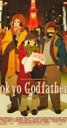 Tokyo Godfathers (2013)