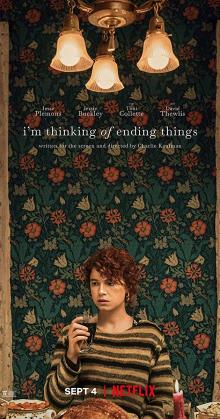 I m Thinking of Ending Things (2020)