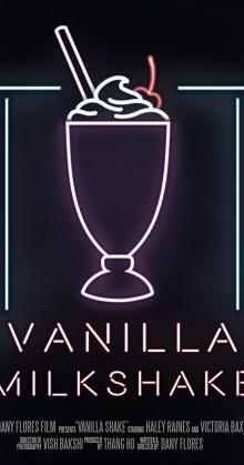 Vanilla (2020)
