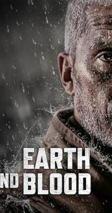 La terre et le sang (2020)