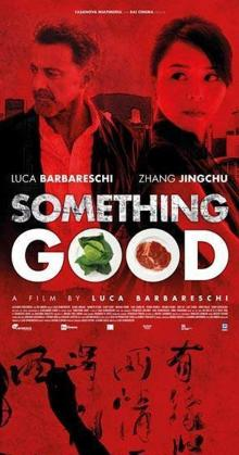 Something Good: The Mercury Factor (2013)