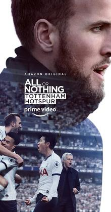 The Nothing (2020)