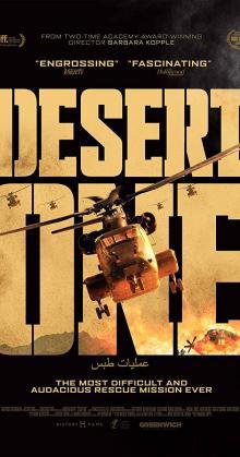 Desert One (2019)