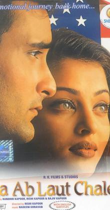 Aa Ab Laut Chalen (1999)