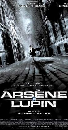 Arsene Lupin (2004)