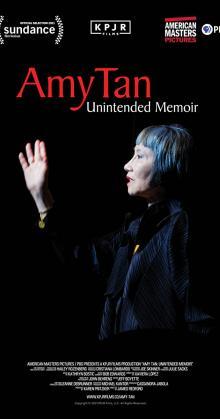 Amy Tan Unintended Memoir (2021)