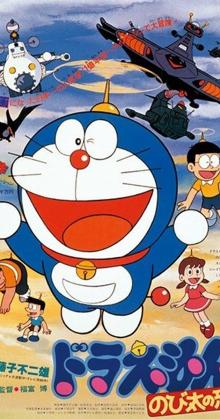 Doraemon Nobita s Dinosaur (2006)