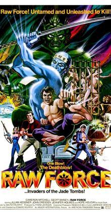 Kung Fu Cannibals (1982)