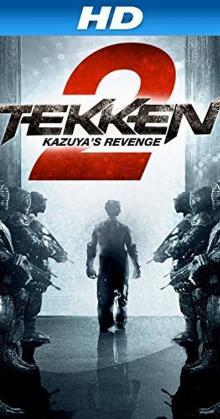 Tekken: A Man Called X (2014)