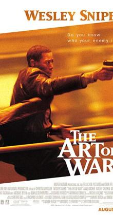 The Art of War (2000)