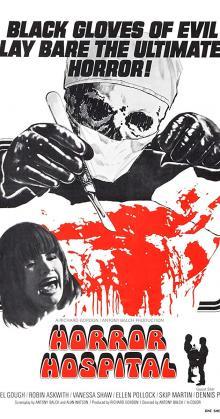 Computer Killers (1973)